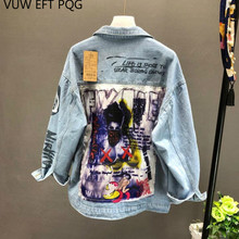 Women's Denim Jacket Fashion Harajuku Graffiti Patch Designs Loose Jean Coat Fem