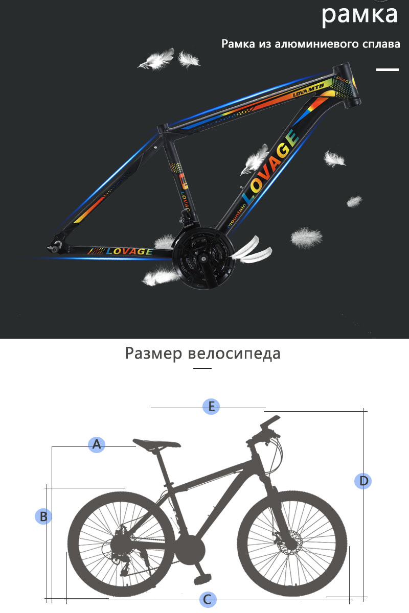 HTB1vST7V4TpK1RjSZFKq6y2wXXa4 wolf's fang Mountain Bike 21 speed bicycle 26 Fat Bikes road bike Aluminum Alloy Resistance Rubber man bicycles Free shipping