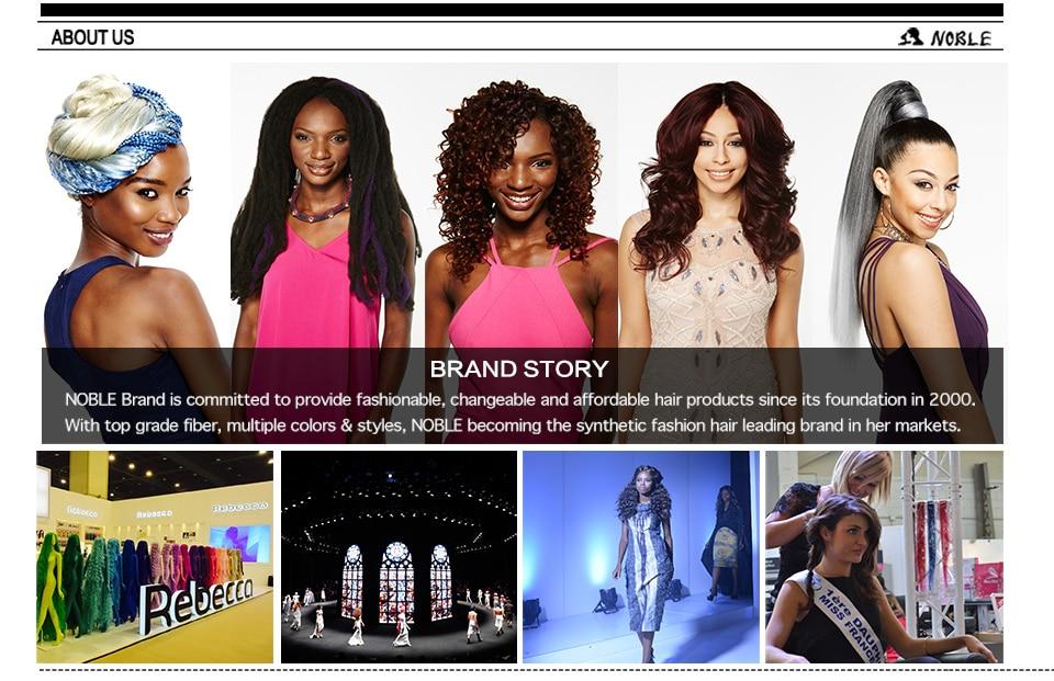 """Благородные 1"""" Синтетические парики для черных женщин короткие прямые для черных женщин термостойкие 3 цвета блонд парик афро-американский"""