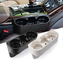 Автомобильный держатель чашки интерьер автомобиля организатор Портативный Многофункциональный Авто сиденье автомобиля держатель для напитков поле для VW Форд Lada сиденья BMW mazda