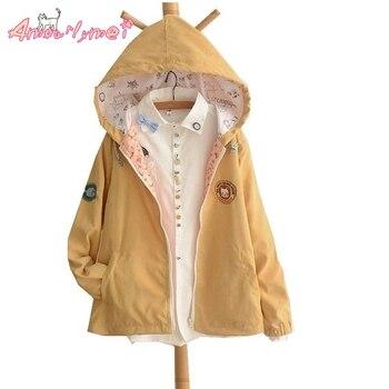 d5b19e5e470 Las mujeres chaqueta de primavera y otoño nuevo abrigo corto con capucha  con cremallera bolsillo Plus tamaño 5XL chaqueta mujer Top ropa Casual