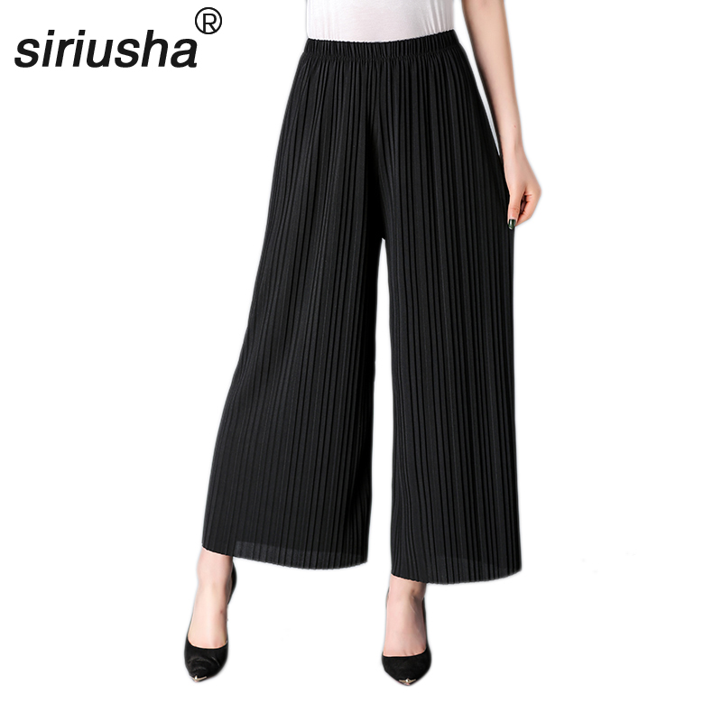 S71 Pleated Skirt Pants Home Wide Leg Trousers Pregnant and Postpartum Preferred Cute Mom Pants Maximum Waist 140cm