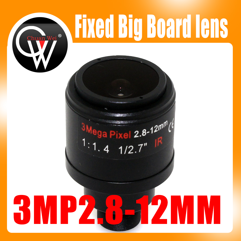 """3MP 2.8-12mm lens 1/2.7 inch"""" Fixed Big IR Board for CCTV Security Camera """""""