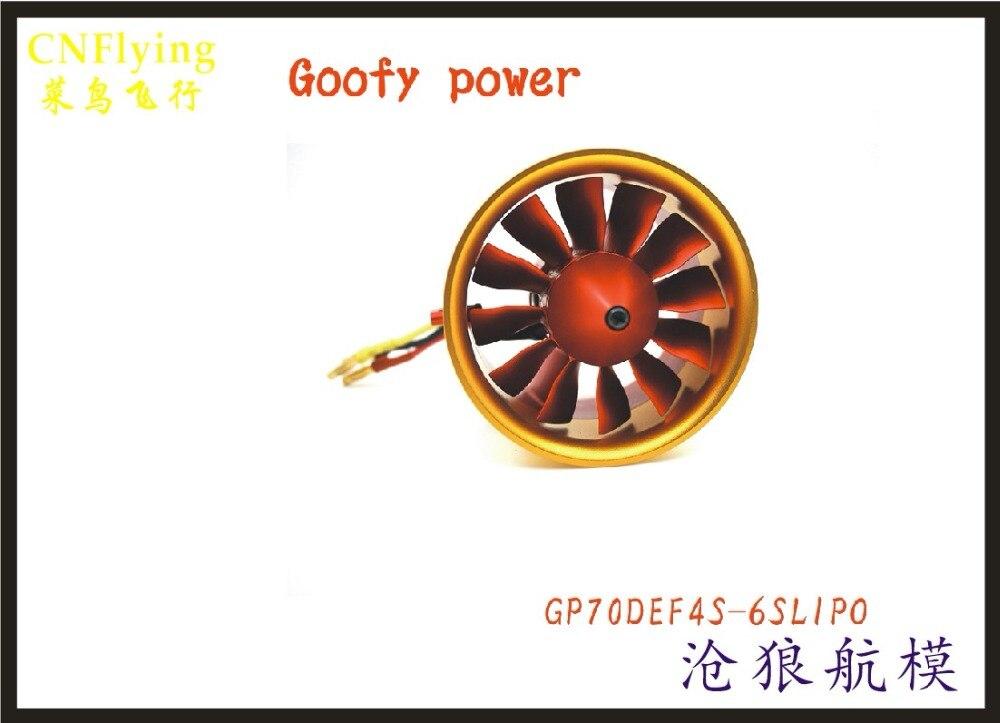 Goofy power GP70mm EDF полностью металлический воздуховод ccw /cw 12 лопастей, воздуховентилятор 4S 6S, Липо электродвигатель для радиоуправляемой модели - 2