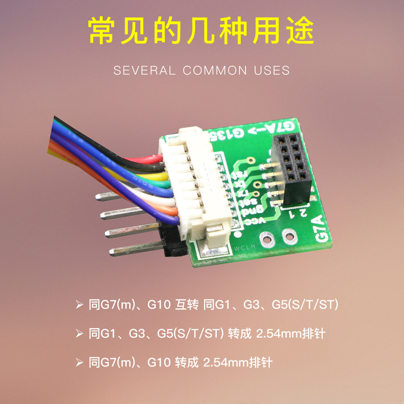 The Adapter G7A To G135 And 2 54mm Conversion Module G7 G10 G1 G3 G5 Laser  PM2 5 Sensor Exchange PLANTOWER