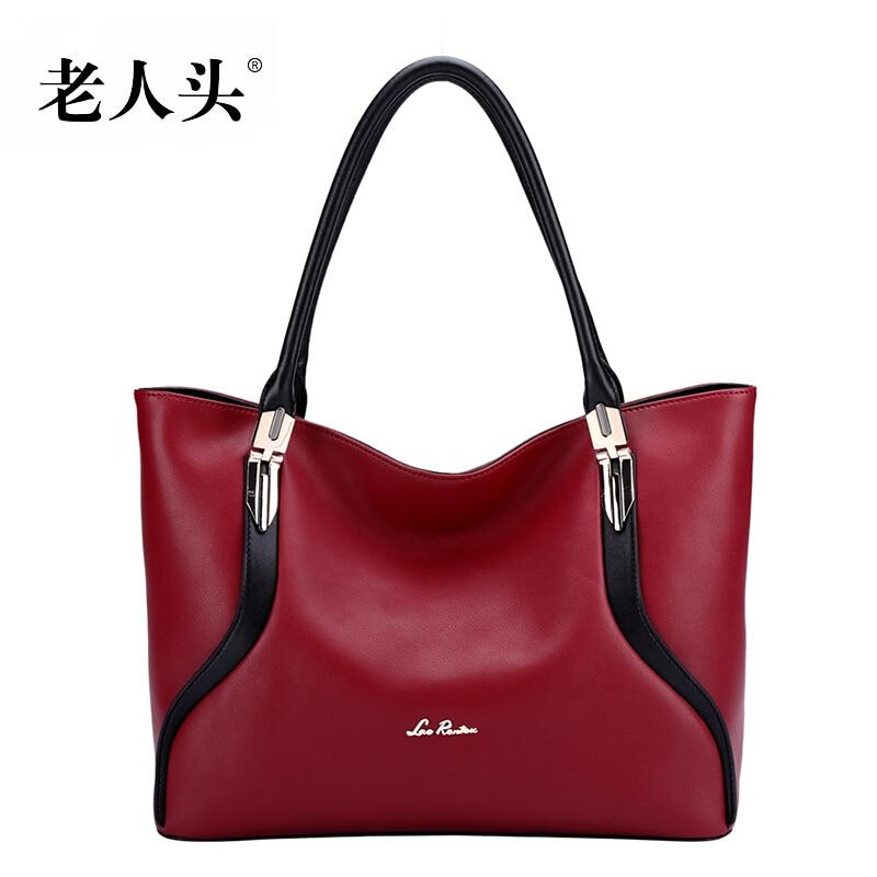 2016 New laorentou famous brands women bag quality leather fashion women handbags shoulder bag