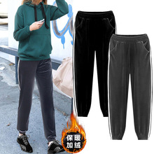Winter Sweatpants Women Casual Harem Pants Loose Thick VELOUR Trousers Women Bla