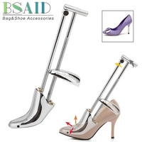 BSAID 1 PCS Metal Shoe Stretcher Shoe Trees For Women Shoes High Heels Adjustable Expander Aluminum Alloy Shoes Tree Shaper Rack