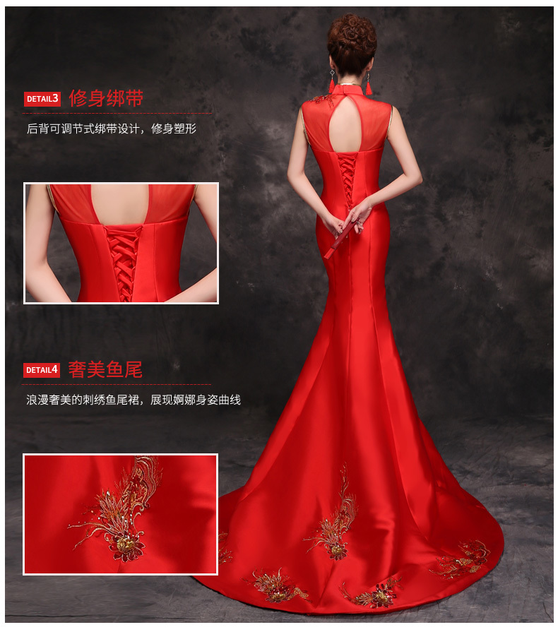 Bride Traditional Chinese Cheongsam Dress Qipao Embroidery Red Mermaid Wedding Gowns Style Chinois Femme Oriental Dresses 7