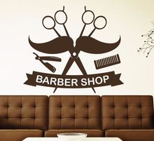 YOYOYU Wall Decal Man Salon Stickers Barber Shop Logo Design Cool Vinyl Decals Scissors Mustache Hairdresser DecorJM52