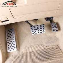 for  Toyota Land Cruiser 08-19 LC200 throttle brake pedals land cruiser 4000 special modification