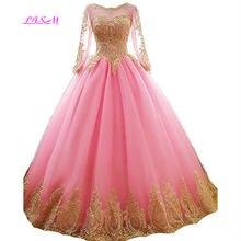 Милое Платье с золотистыми кружевами и аппликацией платье для