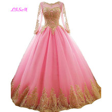 Sweet Gold Lace Appliques Quinceanera Dresses Long Sheer Sleeves Prom Dress Ball Gown Tulle vestidos de 15 anos