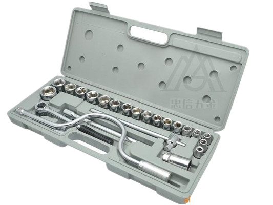 24pcs Socket Set 1 4 Drive Ratchet Wrench Spanner Multifunctional Combination Household Tool Kit Car Repair