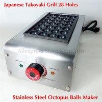 Octopus Balls Takoyaki Maker Stainless Steel Japanese Grill Octopus Cake Machine 40mm/45mm Ball Diameter Electric Heating 220V