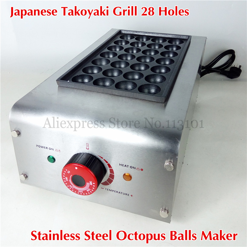 Octopus Balls Takoyaki Maker Stainless Steel Japanese Grill Octopus Cake Machine 40mm/45mm Ball Diameter Electric Heating 220V цена