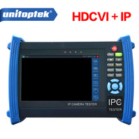 HDCVI IP Camera CCTV Cam Tester 7 Inch Touch LCD Screen Video Record Utp Cable Scan