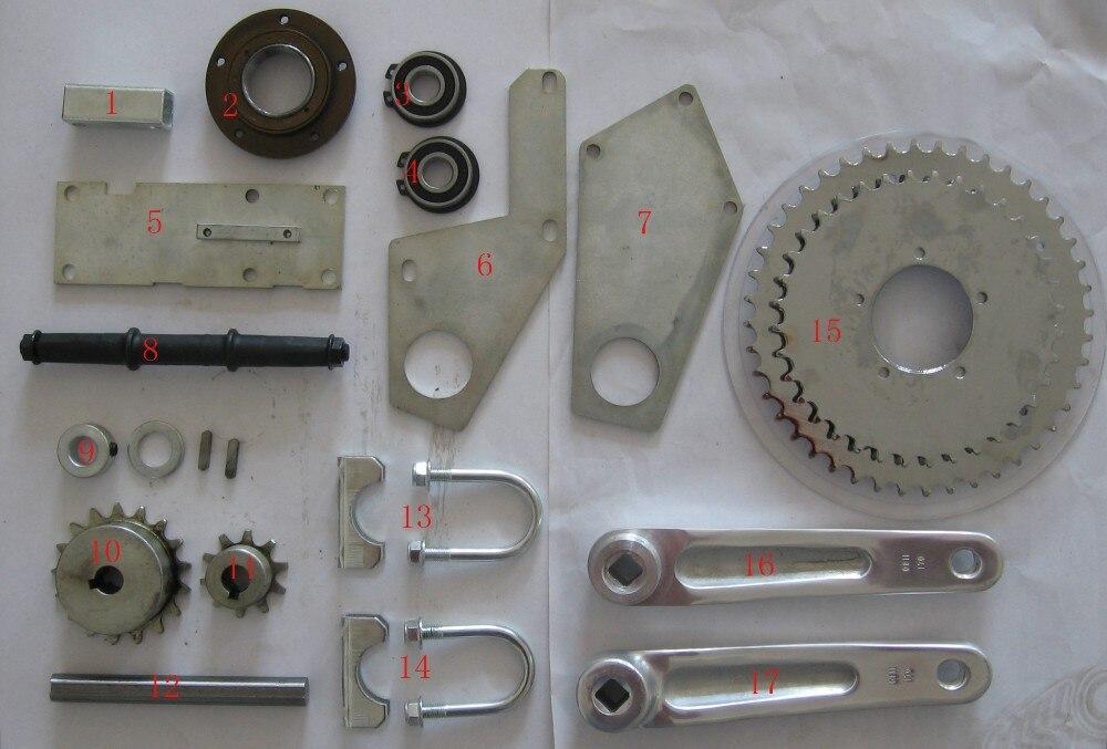 For 2 stroke 80CC Gas Motorized Bicycle Jackshaft Kit