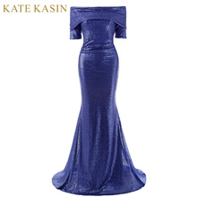 Kate Kasin Blue Sequins Mermaid Long Evening Dresses 2017 Sleeveless Celebrity Formal Dress Sparkly Evening Gowns Prom Dress