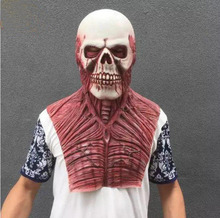 Horror Cosplay Latex Adult Costume Bloody Zombie Mask Melting Face Walking Dead Halloween Scary Party Mask Mardi Gras Ball Masks