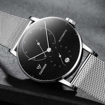 CADISEN Mens นาฬิกาอัตโนมัติวันที่ผู้ชายแฟชั่น Casual นาฬิกากันน้ำนาฬิกาข้อมือสแตนเลสสตีล - DISCOUNT ITEM  30% OFF นาฬิกาข้อมือ
