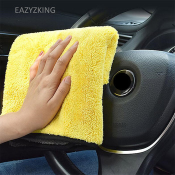 EAZYZKING Car Wash Towel For BMW all series 1 2 3 4 5 6 7 X E F-series E46 E90 X1 X3 X4 X5 X6 F07 F09 F10 F30 F35 image