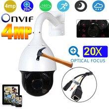 """7 """"Водонепроницаемый Onvif Full HD 4mp 20X зум IP PTZ Открытый ИК высокое Скорость купол Камера CCTV HD817"""