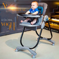 The baby chair folding multi-function portable baby infant children adjust seat table for dinner