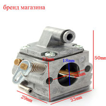 Carburetor Carb for Zama C1Q-S57B fit STIHL CHAINSAW 017 018 MS170 MS180 CARBURADOR CHAINSAWS #11301200603