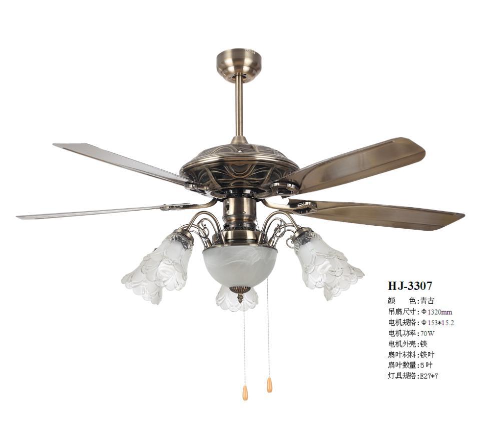 Lamp Fan: European Antique Decorative Ceiling Lamp Living Room