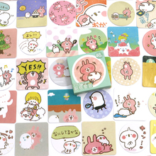 46 PCS/box Cute Pet Paper Decorative Stickers Adhesive DIY Decoration Scrapbooking Gift Stationery