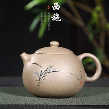 sand teapot tea undressed ore section xi shi pot carved mud painting a handmade pot undertakes to gift customization