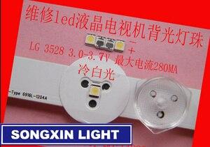 110 шт. для оригинального LG светодиодный ЖК-Телевизор подсветка лампы бусины линзы 1 Вт 3В 3528 2835 холодный белый свет бисера