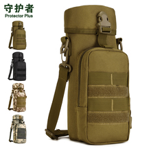 Military Molle EDC Pouch Protector Plus A011 Outdoor Sports Bag Camouflage Nylon Tactical Belt Pouch 750ml 800ml Kettle Pack все цены