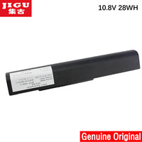 Free Shipping New Genuine 10 8V 28wh 2422mAh MR03 Battery For HP Pavilion 10 TouchSmart Laptop