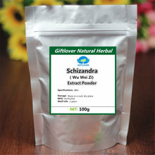100% Pure Schizandra Extract Powder,Wu Wei Zi,Much Stronger Concentrated,Natural & High Quality with Free Shipping(China)
