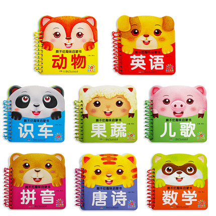 Cute Books Toddlers Babies Learning Cards ,chinese Characters Pinyin Cards ,Chinese Educational Cards Book For Kids ,8 Books/set