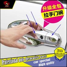 Car Exterior Decoration ABS Chrome Door Bowl handle Protection Sticker or Decoration for Honda CRV 2012-2016 car Accessories