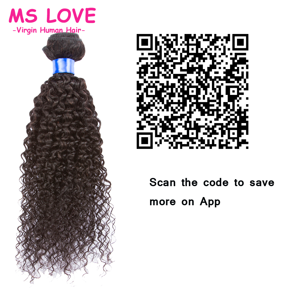 Tissage Cheveux Humain Remy Brazilian Curly Deep Virgin font b Hair b font 7a Brazillian Kinky
