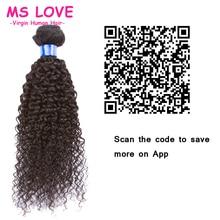 Tissage Cheveux Humain Remy Brazilian Curly Deep Virgin Hair 7a Brazillian Kinky Curly Hair Short Curly Weave Human Hair