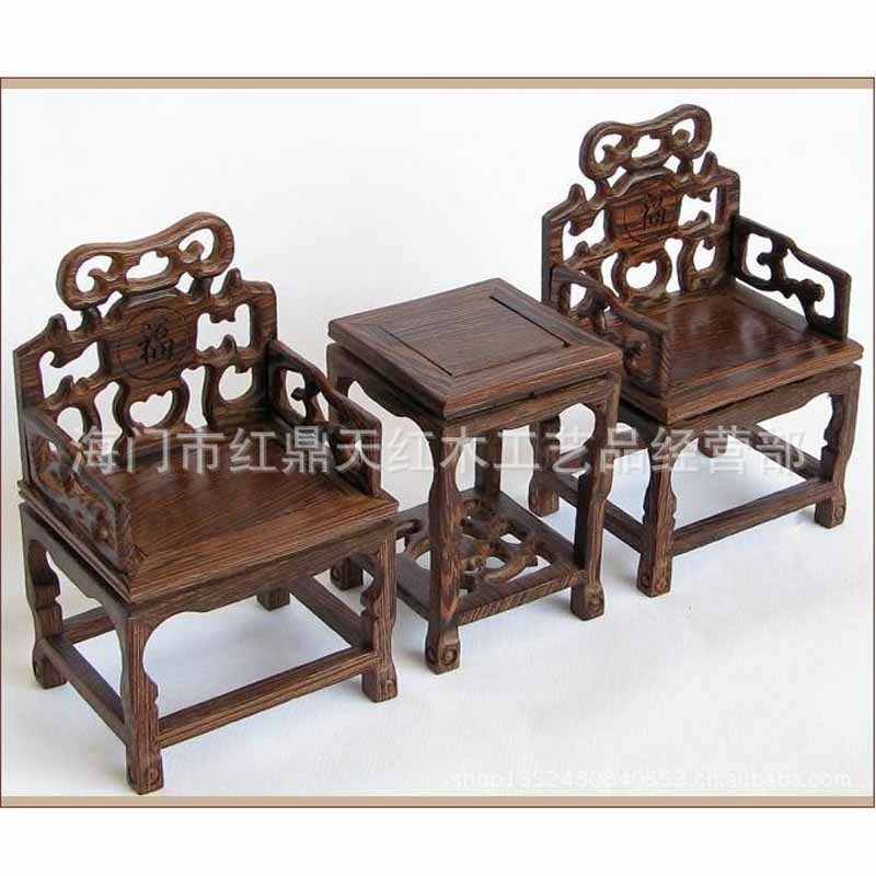 The Wholesale Supply Of Micro Miniature Furniture Mahogany Furniture Of The Ming And Qing