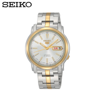 SEIKO Watch Shield No 5 Automatic Luminous Stainless Steel Mens Watch SNKL84K1