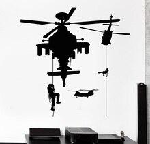 Vinyl Muurtattoo Soldiery Helikopter Militaire Oorlog Stickers Muurschildering 2FJ45