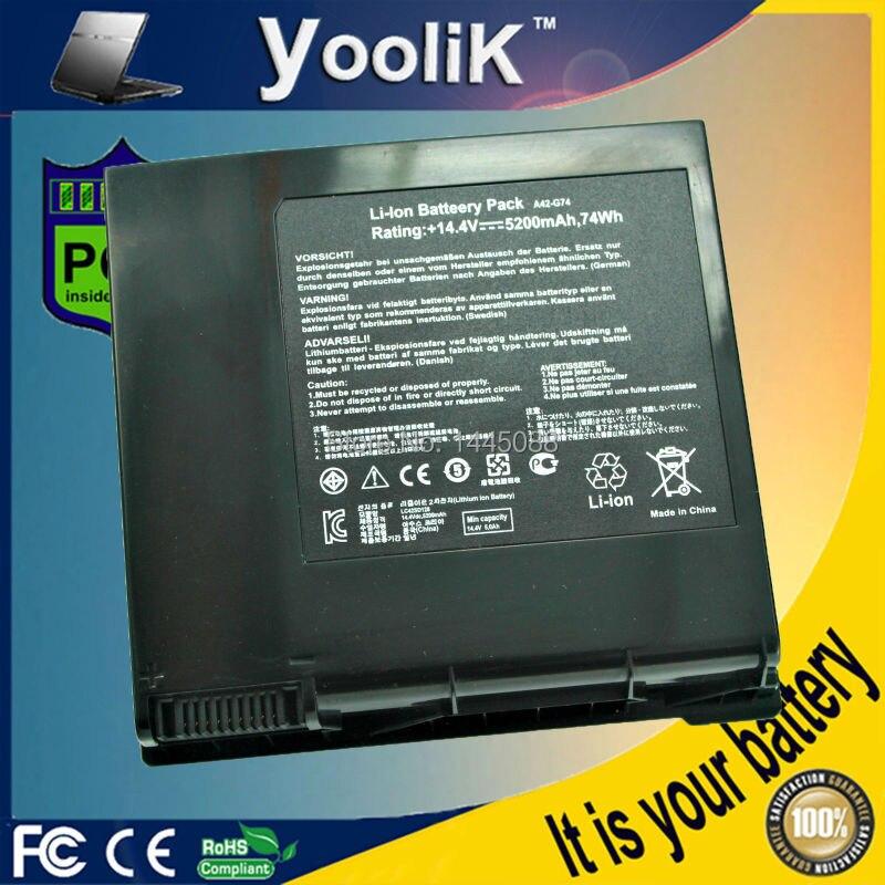 Laptop մարտկոց ASUS A42-G74 G74 G74SX-91079V G74SX-FHD-TZ048V G74S-XR1 G74JH G74S G74SW G74SX 8Cell ICR18650-26F LC42SD128