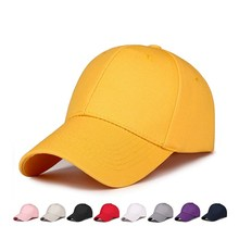 цены hat male light board baseball cap casual Korean version of the caps tide sunscreen visor wild female travel sun hat