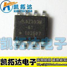 Si  Tai&SH    LM393  integrated circuit