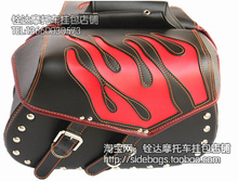 Free shipping high-end motorcycle conversion motorcycle side bag Saddle Bag satchel side of the box