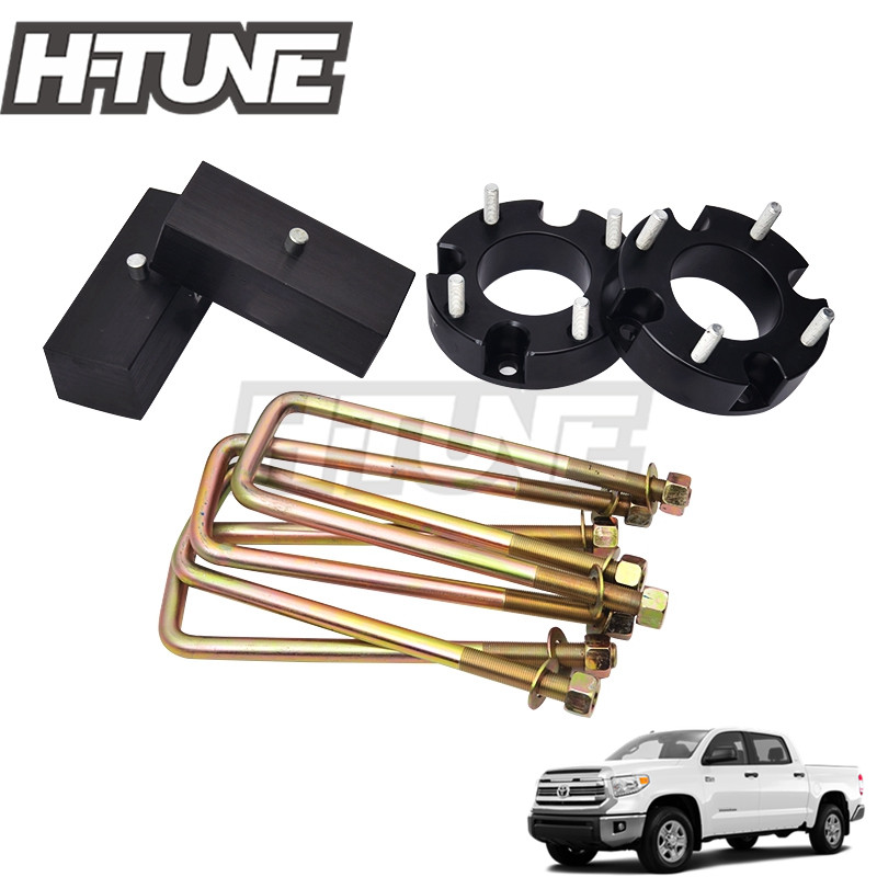 H TUNE 4x4 Accesorios 2inch Front Rear Suspension Leveling Lift Kit for Tundra 2013