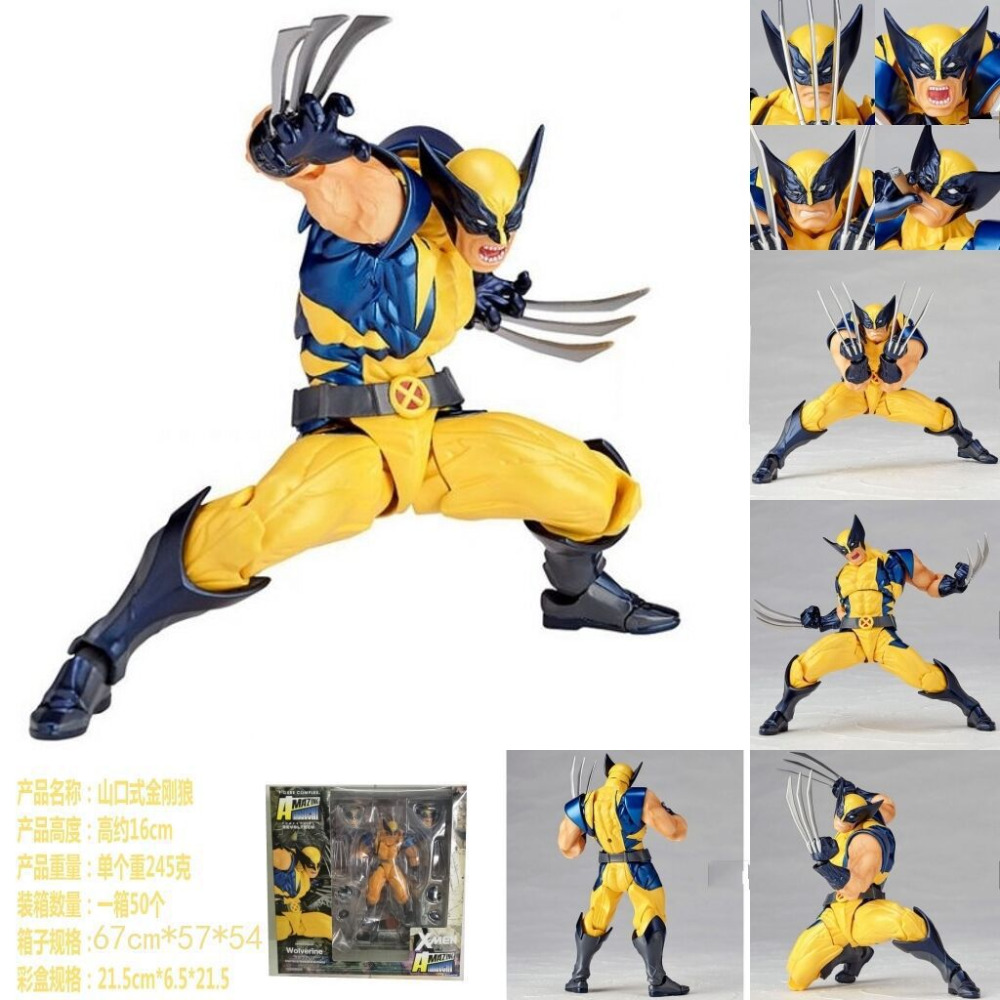 16cm Wolverine Avengers Marvel Movie Anime Action Figure PVC toys Collection figures for friends gifts 20cm naruto namikaze minato anime action figure pvc toys collection figures for friends gifts