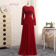 2018 Muslim Evening Dresses A line Long Sleeves Red Appliques Lace Hijab Islamic Dubai Abaya Kaftan